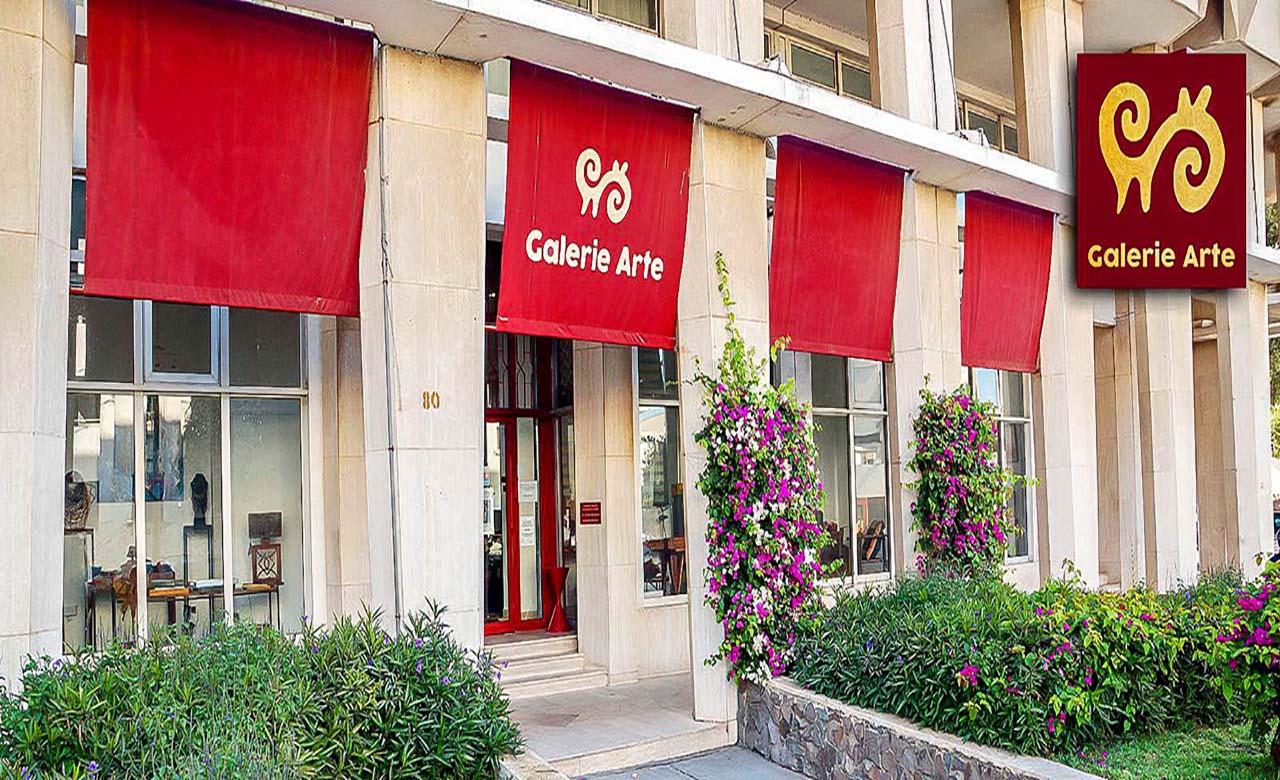 La Galerie arte au Senegal
